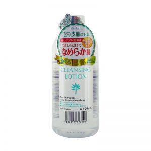 AZZEEN Cleansing Lotion 500ml For Oily Skin