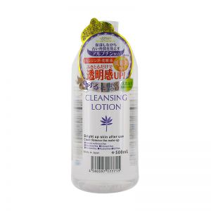 AZZEEN Cleansing Lotion 500ml Bright Up Skin