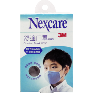Nexcare 3M Comfort Mask Boy Light Blue 1sheet/pack