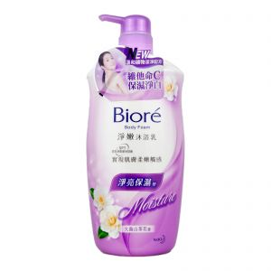 Biore Body Foam 1L Pure Bright Camellia Blue
