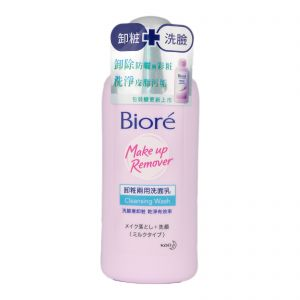 Biore Makeup Remover Cleansing Wash 120ml