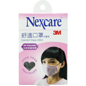 Nexcare 3M Comfort Mask Girl Pink 1sheet/pack