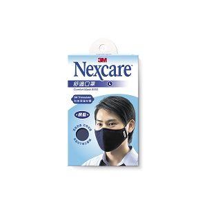 Nexcare 3M Comfort Mask Men Large Size Dark Blue 1sheet/pack