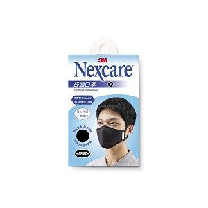 Nexcare 3M Comfort Mask Men Small Size Black 1sheet/pack