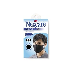 Nexcare 3M Comfort Mask Men Large Size Black 1sheet/pack