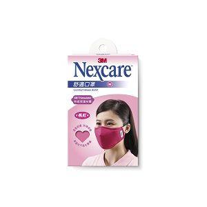 Nexcare 3M Comfort Mask Women Medium Size Pink 1sheet/pack