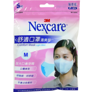 Nexcare 3M Comfort Mask Women Light 8660 Medium Size 5sheets/pack