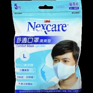 Nexcare 3M Comfort Mask Light 8660 Men Large Size 5sheets/pack