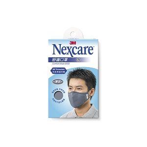 Nexcare 3M Comfort Mask Men Large Size Dark Grey 1sheet/pack