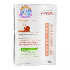 Dr. Morita Repair Essence Ultra Slim Face Mask 10s