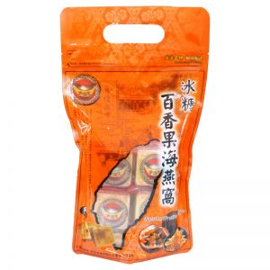 Jin Man Tang Passion Fruit with Agar 500g