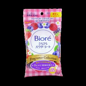 Biore Body Powder Wipes 10s Berries Fragrance