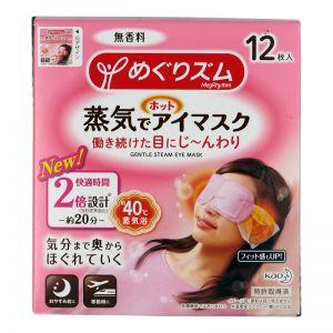 Kao Megrhythm Steam Eye Mask 12s UnScented