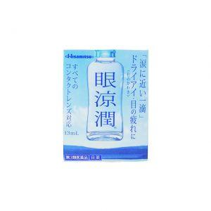Ganryojun Artifical Tears 13ml