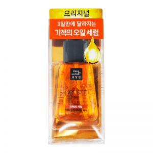 Mise En Scene Perfect Repair Hair Serum 70ml