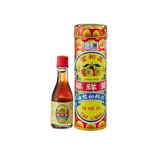 Wong Cheung Wah Yu Yee Oil 10ml