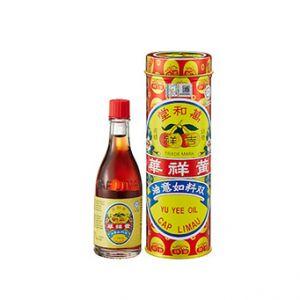 Wong Cheung Wah Yu Yee Oil 22ml
