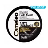 Cameleo BB Salt Free Keratin Hair Mask Anti Damage 500ml