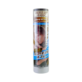 Gatsby Hair Colour Remake Spray Dark Brown 60g