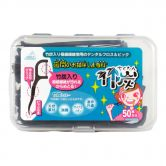 Annecy Dental Floss Bamboo Charcoal 50s Box