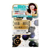 Sexy Look Black Enzyme Whitening Mask 4s