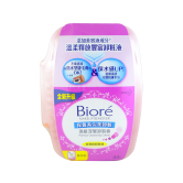 Biore Makeup Remover Cleansing Cotton 44s Tub