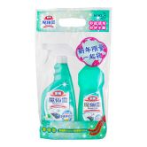 Kao Magiclean Kitchen Cleaner Set (Trigger 500ml+Refill 500ml)
