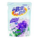 Kao Attack Perfume Violet Deo Liquid Detergent Refill 1.5kg