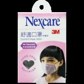 Nexcare 3M Comfort Mask Girl Pink 1sheet/pack