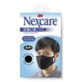 Nexcare 3M Comfort Mask Men Large Size Black 1sheet/pack