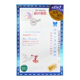 Dr.Morita Hyaluronic Acid Moisturizing Essence Facial Mask 8s