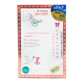 Dr.Morita Hyaluronic Acid Whitening Essence Facial Mask 8s