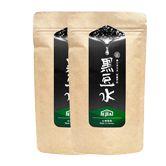 Ejia Black Soybean Water Powder Drink (2gx30s) (2Packs)
