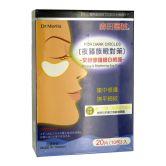 Dr. Morita Q10 Firming & Brightening Eye Patch 10pairs