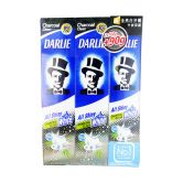 Darlie Fluoride Toothpaste All Shiny Charcoal Clean White (160gx2+90g)