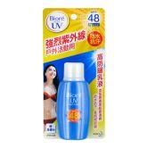 Biore UV Super UV Milk SPF 48 PA+++ 50ml