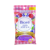 Biore Body Powder Wipes 10s Berries Fragrance