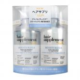 Lux Hair Supplement Moisturizer Shampoo 450g + Conditioner 450g Set