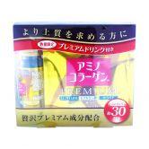 Meiji Amino Collagen Premium Gold Refill Bag 214g+50ml Drink