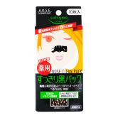 Kose Softymo Charcoal Nose Pore Pack 10s
