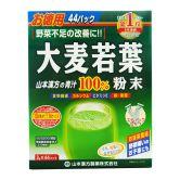 Yamamoto Kanpo Young Barley Leaves Aojiru 100% Powder Stick (3gx44s)