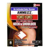 Ammeltz Yoko Yoko Body Warmer Neck & Shoulder 2S
