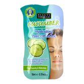 Beauty Formulas Cucumber Hydrating Peel Off Mask 10ml