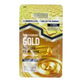 Beauty Formulas Deep Cleansing Gold Peel Off Facial Mask 10g