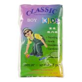 Classic Quality Disposable Kids 7S (Boy)