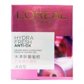 L'Oreal Hydra Fresh Mask-In Water Gel 50ml