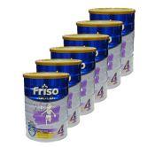 Friso Gold (Stage 4) Bright Star Milk Powder ( 3yrs onwards) (1.8kg x6)
