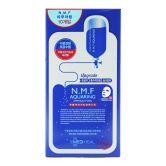 Mediheal N.M.F Aquaring Ampoule Mask 10sheets/box