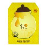 PaPa Recipe Bombee Honey Mask 10s
