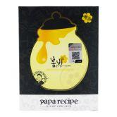 PaPa Recipe Bombee Black Honey Mask Pack 10s